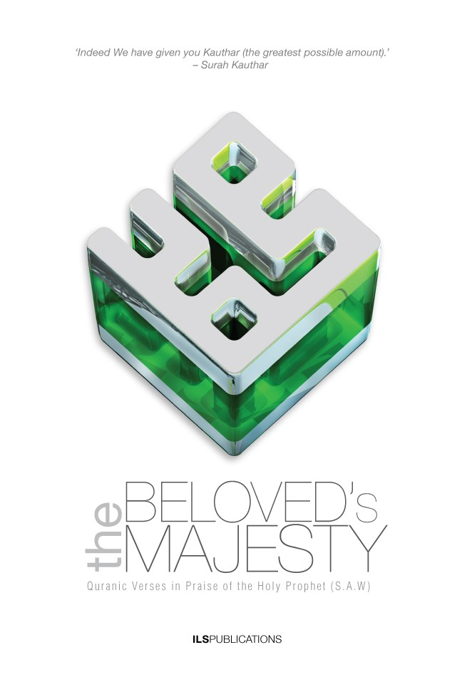 beloveds-majesty