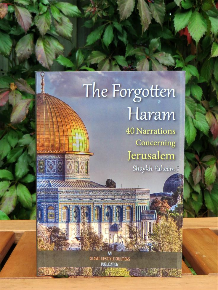 The forgotten Haram book